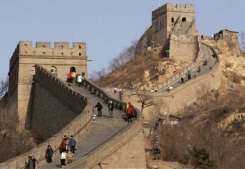 1-aa-great-wall