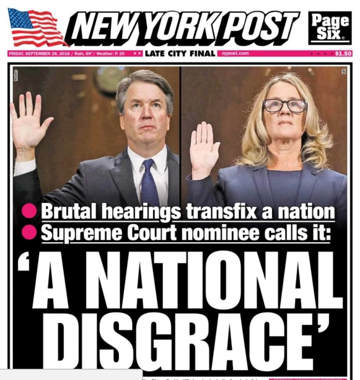 Cover natl disgrace